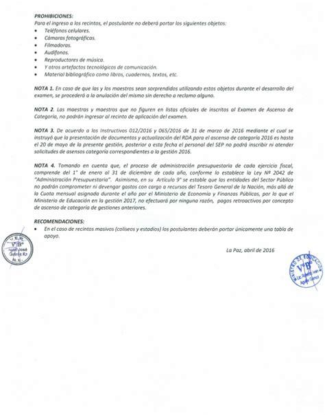 convocatoria al examen de ascenso de categoria 2013 convocatoria ascenso categoria 2016