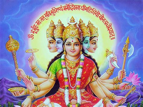 wallpaper free god gayatri mantra hindu god wallpapers free download