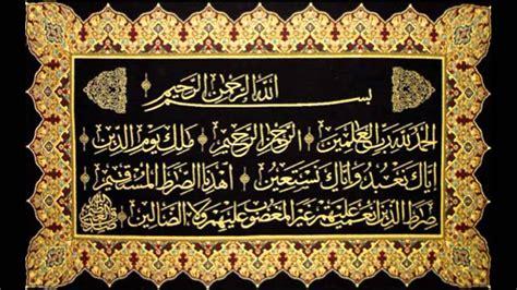 The Opener Al Fatihah surah 001 al fatiha the opener