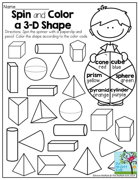 pattern shapes top marks top marks 3d shape games ks1 1000 images about maths