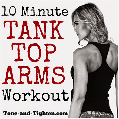 ten minute tank top arms all you need is 10 minutes to