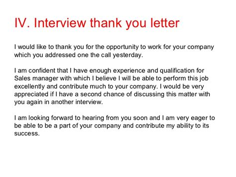 thank you letter after second interview all gallery sample letters