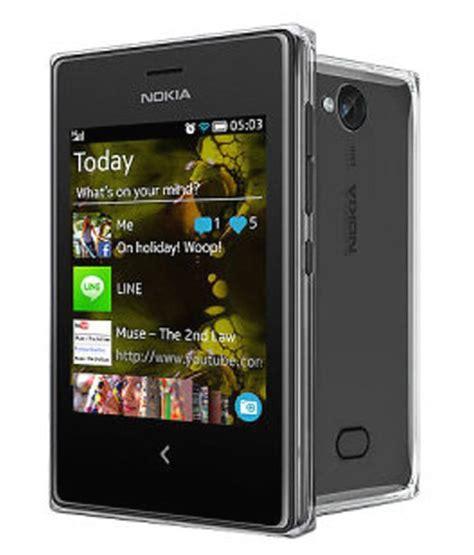 nokia 503 mobile price nokia asha 503 dual sim mobile price in bangladesh