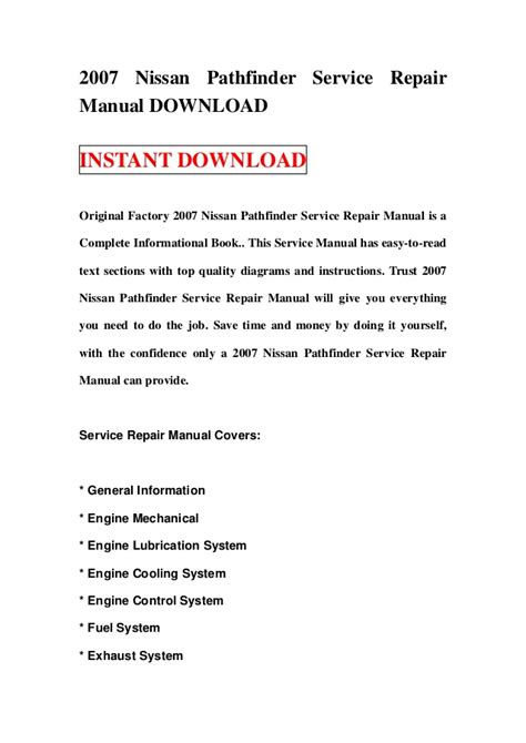2006 nissan pathfinder factory service manual complete 4 volume set factory repair manuals 2007 nissan pathfinder service repair manual download