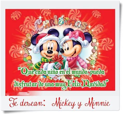 imagenes bonitas de navidad para niños las mejores frases bonitas de navidad para ni 241 os mas