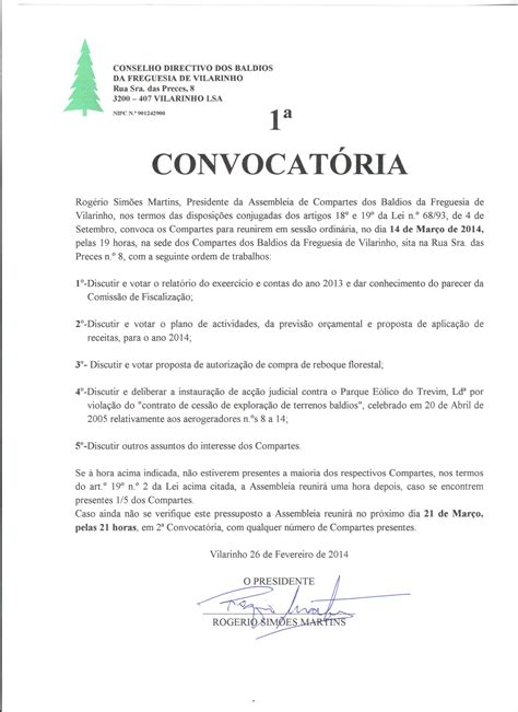inscripcion para examen de ascenso de docentes 2016 inscripcion examen de ascenso 2016 bolivia examen de