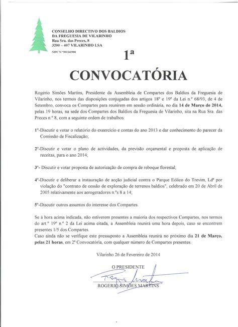 Inscripcion Al Examen De Ascenso Magisterio Bolivia 2016 | inscripcion examen de ascenso 2016 bolivia examen de