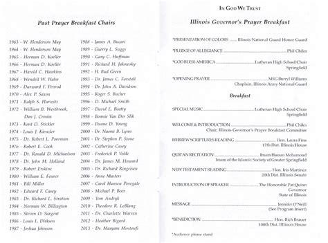 Exceptional How To Usher In Church #4: Sample-prayer-breakfast-program-outline_311269.jpg