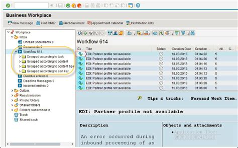 tcode for workflow in sap sap business workflow start and termination