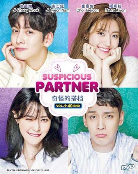 suspicious partner dvd korean tv drama 2017 episode 1