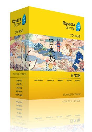 rosetta stone products rosetta stone japanese complete course wholesale scout