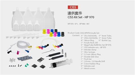 reset hp officejet pro x576dw hp officejet pro x series printer ink supply system ciss