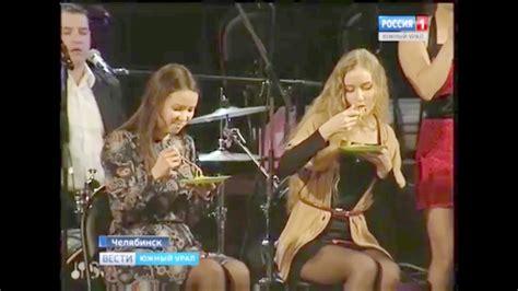 Spaghetti Swing by Russia Spaghetti Swing