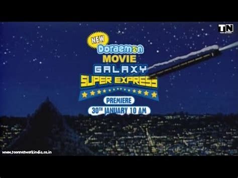 doraemon movie galaxy super express in hindi youtube doraemon movie galaxy super express hindi promo youtube