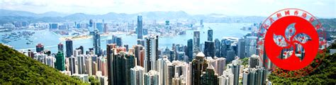 hong kong offshore bank account ooffshore company bank account in hong kong with 0 tax