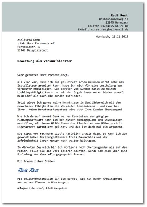 Bewerbungbchreiben Industriemechaniker Initiativbewerbung Bewerbungsschreiben Sch 252 Lerpraktikum Muster