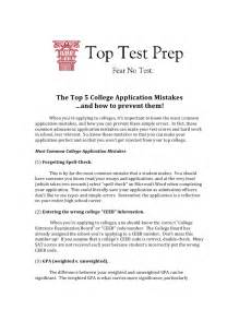 Exles Of Common App Essays by How To Complete The College Common App Applying To Colleges Topt