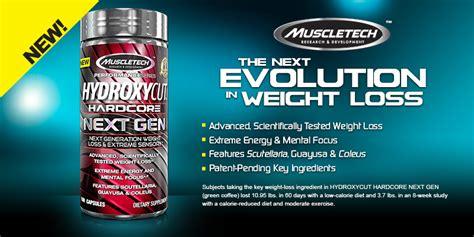 Hydroxycut Nextgen Next 100 Caps T0210 hydroxycut next by muscletech lowest prices