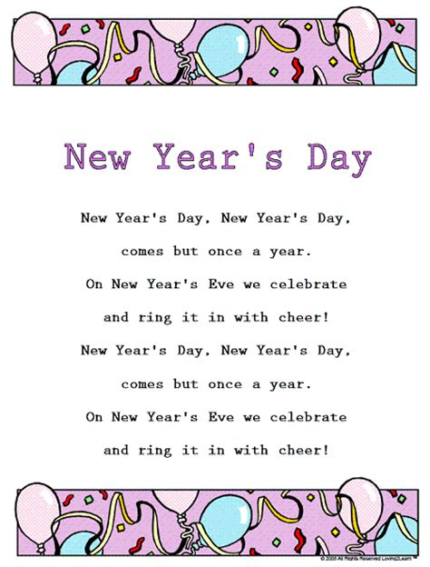 new year s rhymes songs lyrics for quot new year s day