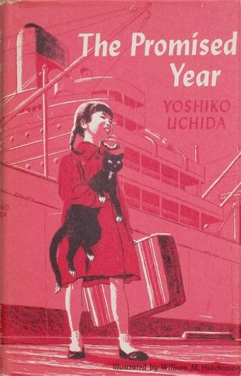 a promised books the promised year by yoshiko uchida reviews discussion