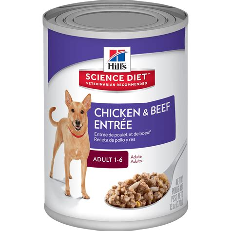 science diet canned food hill s science diet entrees canned food beef chicken petco