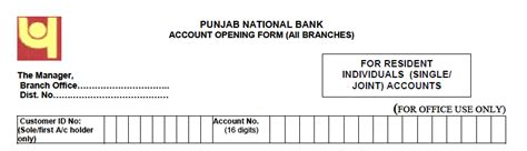 account closing letter for pnb bank how to fill pnb account opening form