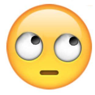 emoji gif eye emoji gif