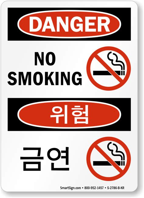 no smoking sign in japanese korean english safety signs mysafetysign com