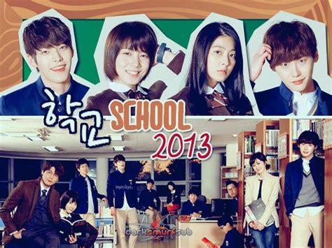 sinopsis film korea zombie school sinopsis school 2013 korean drama opzzpinky
