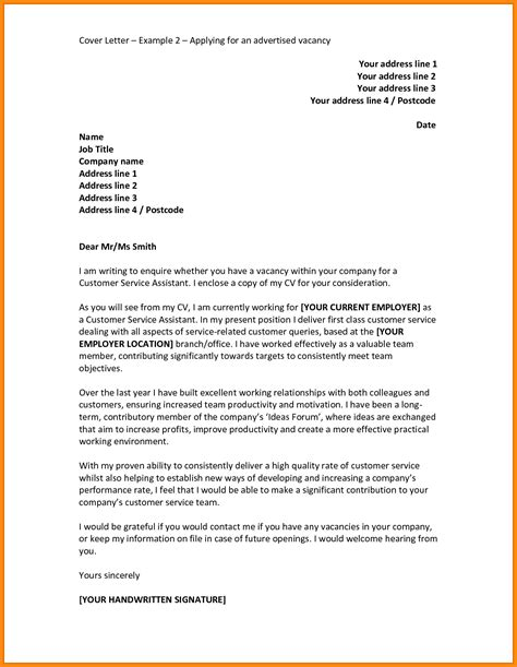 application letter sle pdf letter of application pdf 28 images sle application