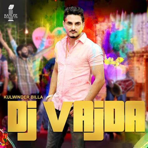 Dj Vajda Remix Mp3 Download | dj vajda kulwinder billa single punjabi music