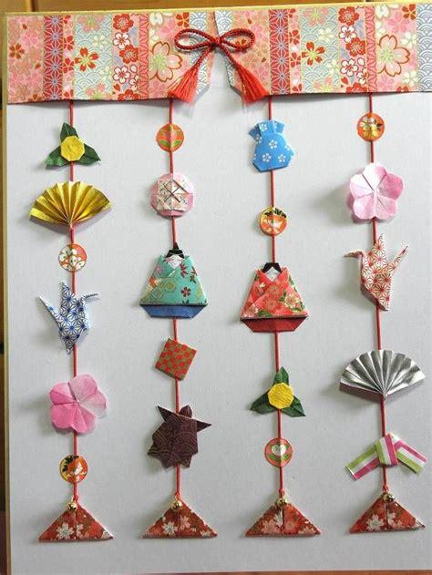 Hinamatsuri Origami - ひな人形 のユニークなアイデア 25 件以上 雛人形 雛人形 手作り 雛人形 diy