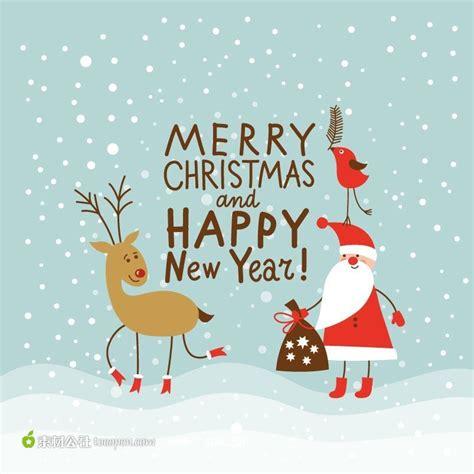 new year postcard template 圣诞简笔画 卡通圣诞老人 素材公社 tooopen