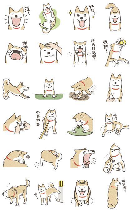 Shiba Inu Stickers shiba inu shiba animated stickers line stickers