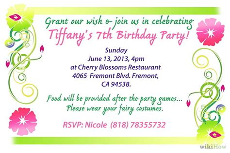 how to design a birthday invitations eysachsephoto