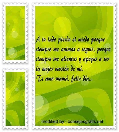 frases cortas para el dia de la madre compartir postales y frases por el d 237 a de la madre 10