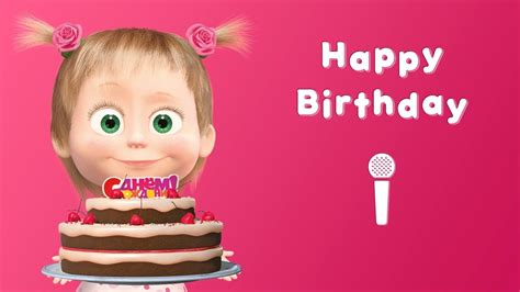 free download mp3 happy birthday versi korea zor se bolo happy birthday song lyric mp3 2 12 mb bank