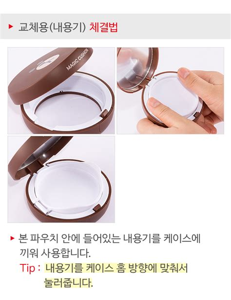 Harga Missha M Line Friends Magic Cushion Special Edition missha m magic cushion special set spf50 pa no 23 line