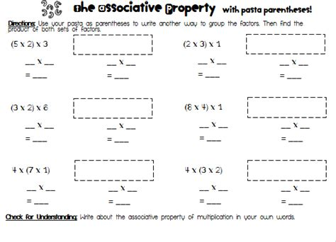 associative property of multiplication worksheets 4th