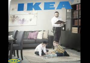 Ikea Catalog The Cover Of The Ikea Catalog Aimed At Ultra Orthodox Jews In Israel