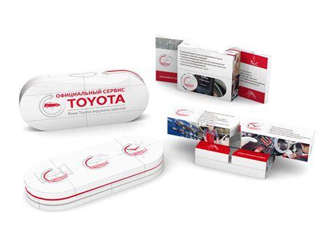 Toyota Magic Toyota Magic Concepts