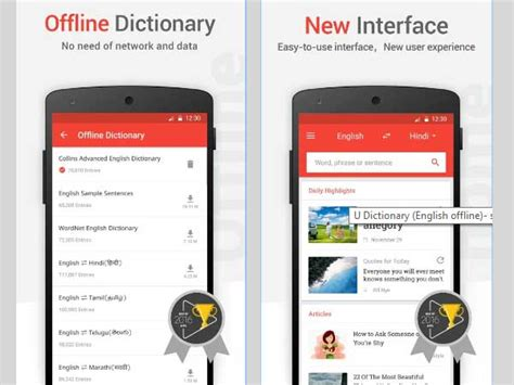 best android offline best offline android apps helping you go thru the day without gizbot