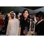 Saudi Women Driving Princess Ameerah Interview With