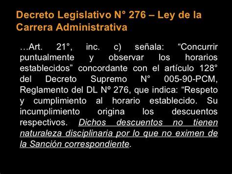 decreto supremo n 010 2015 minedu modifica el reglamento decreto supremo incremento salarial gestion 2015 autos post