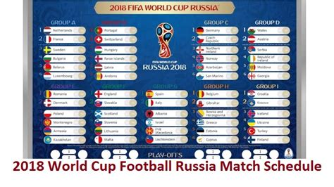 world cup 2018 schedule 2018 world cup football russia match schedule gbsnote