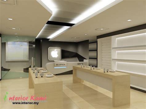 interior interior design galleries computer shop