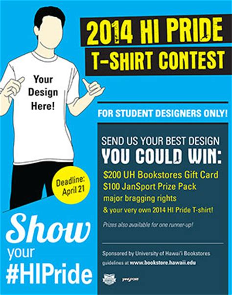 poster design contest rules hi pride t shirt design contest now accepting submissions