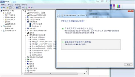 how to uninstall mtp device driver xperia u mtp driver