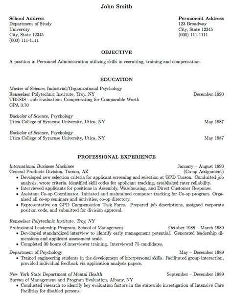 how to make a resume with no experience f resume