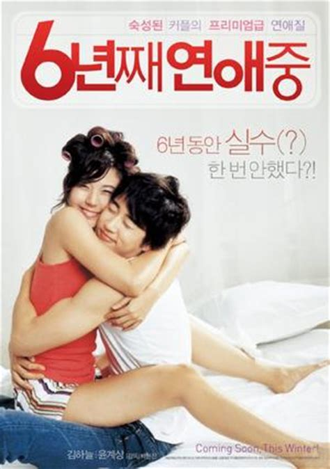 film romance et drame film cor 233 en 6 years in love 112 minutes romance et drame